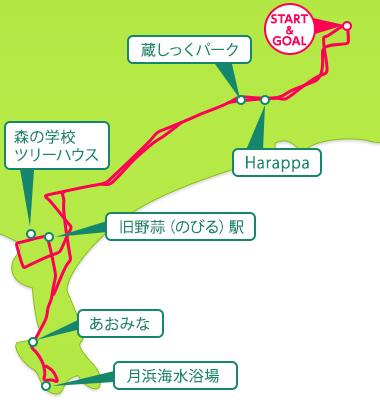 奥松島グループライド&ハイキング