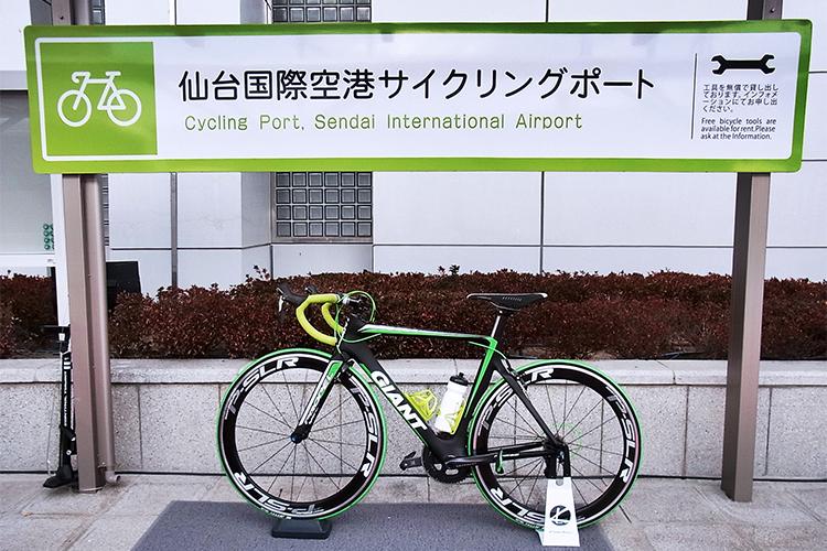 サイクリングポート全景02