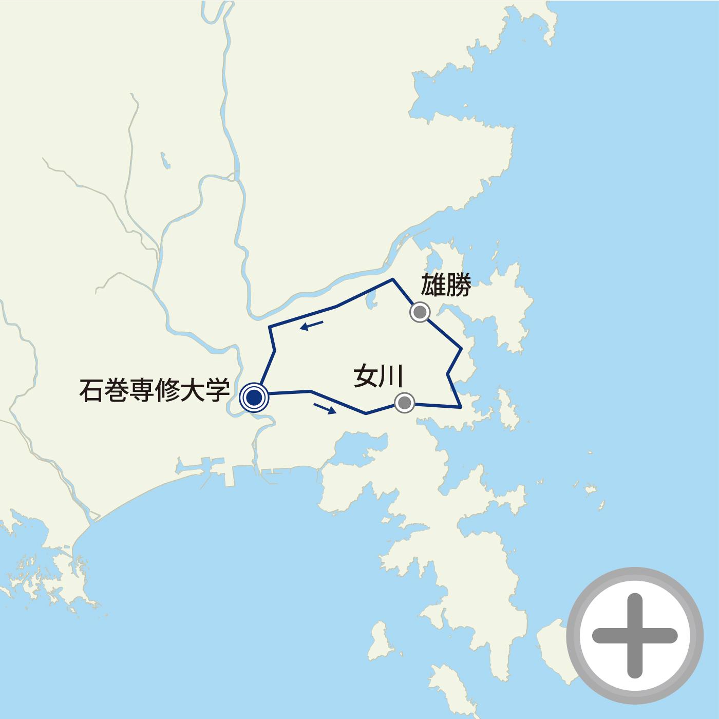 女川・雄勝フォンドコースマップの画像