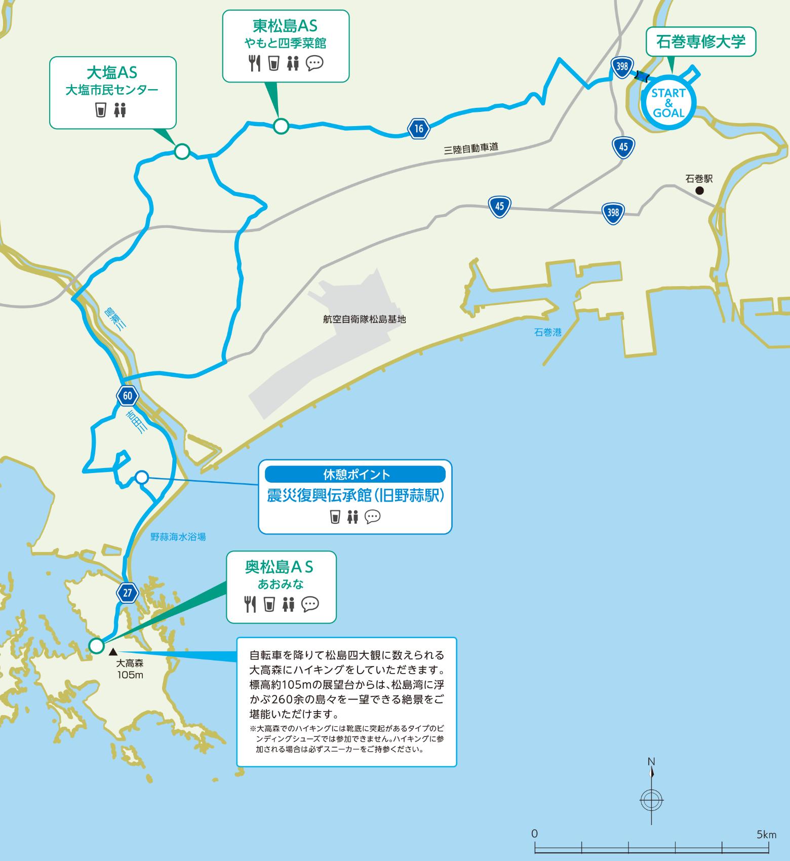 奥松島グループライド&ハイキングのコースマップ