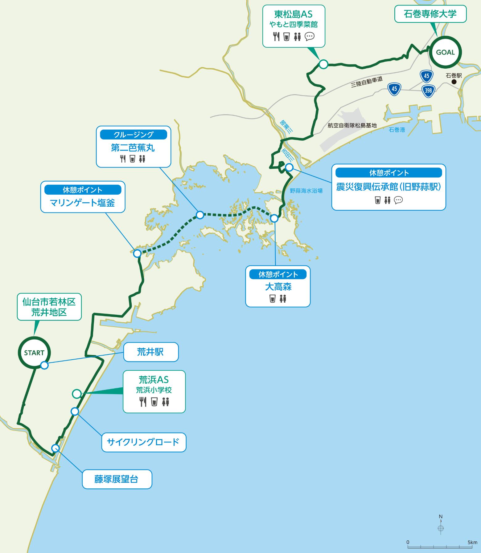 仙台発グループライド&クルージングのコースマップ