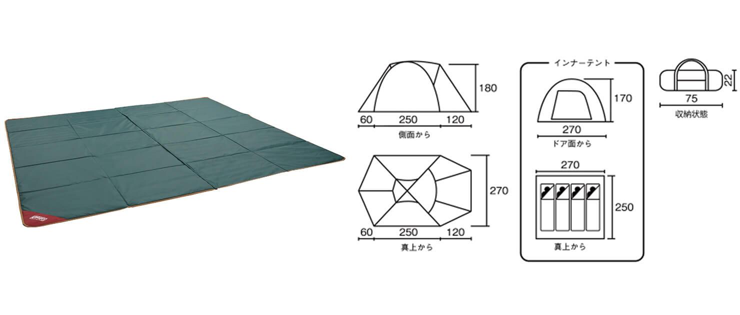 コールマンのテントとマット画像