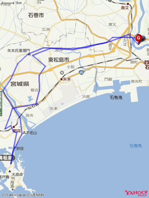 東松島グループライドコースマップの画像