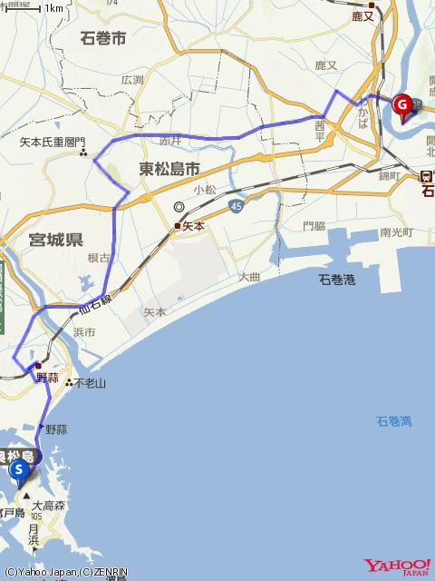 仙台発グループライド&クルージング後半コースマップの画像