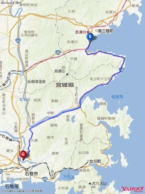 南三陸ワンウェイフォンドコースマップの画像