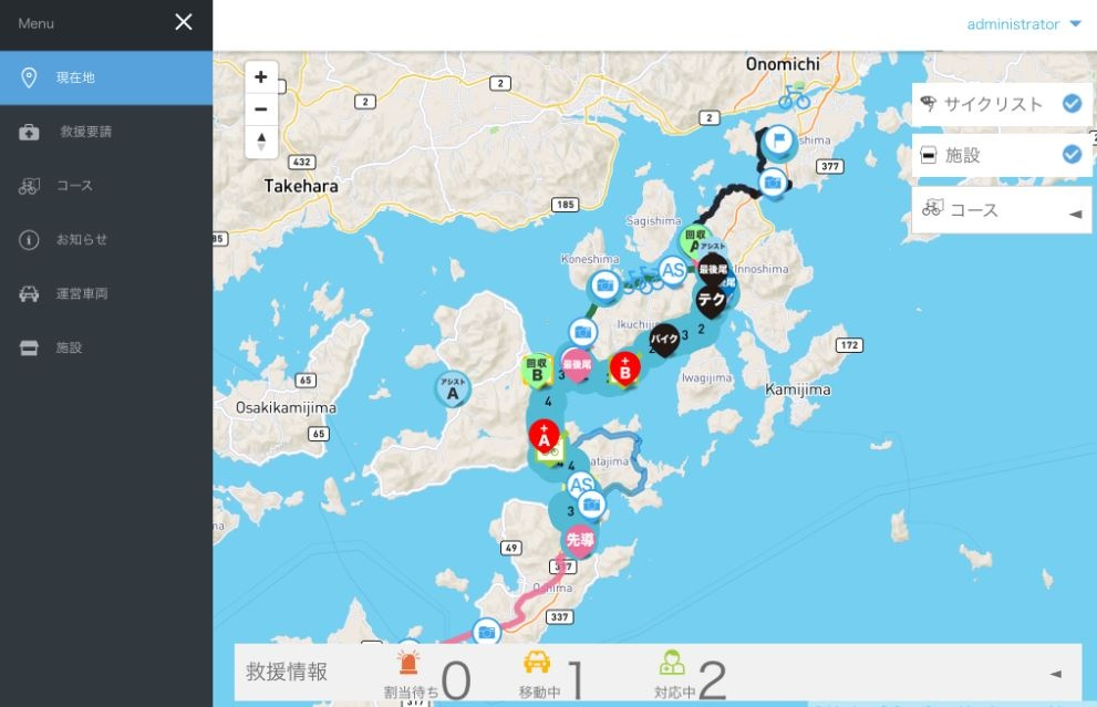 GPS管理画面の画像