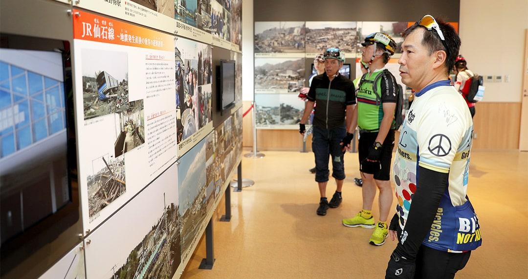 写真:震災復興伝承館