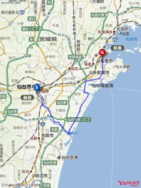 仙台発奥松島グループライド前半コースマップの画像