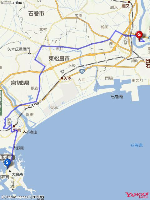 仙台発奥松島グループライド後半コースマップの画像