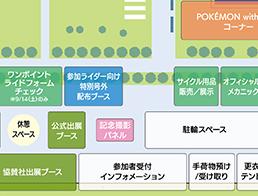 石巻会場マップイメージ画像