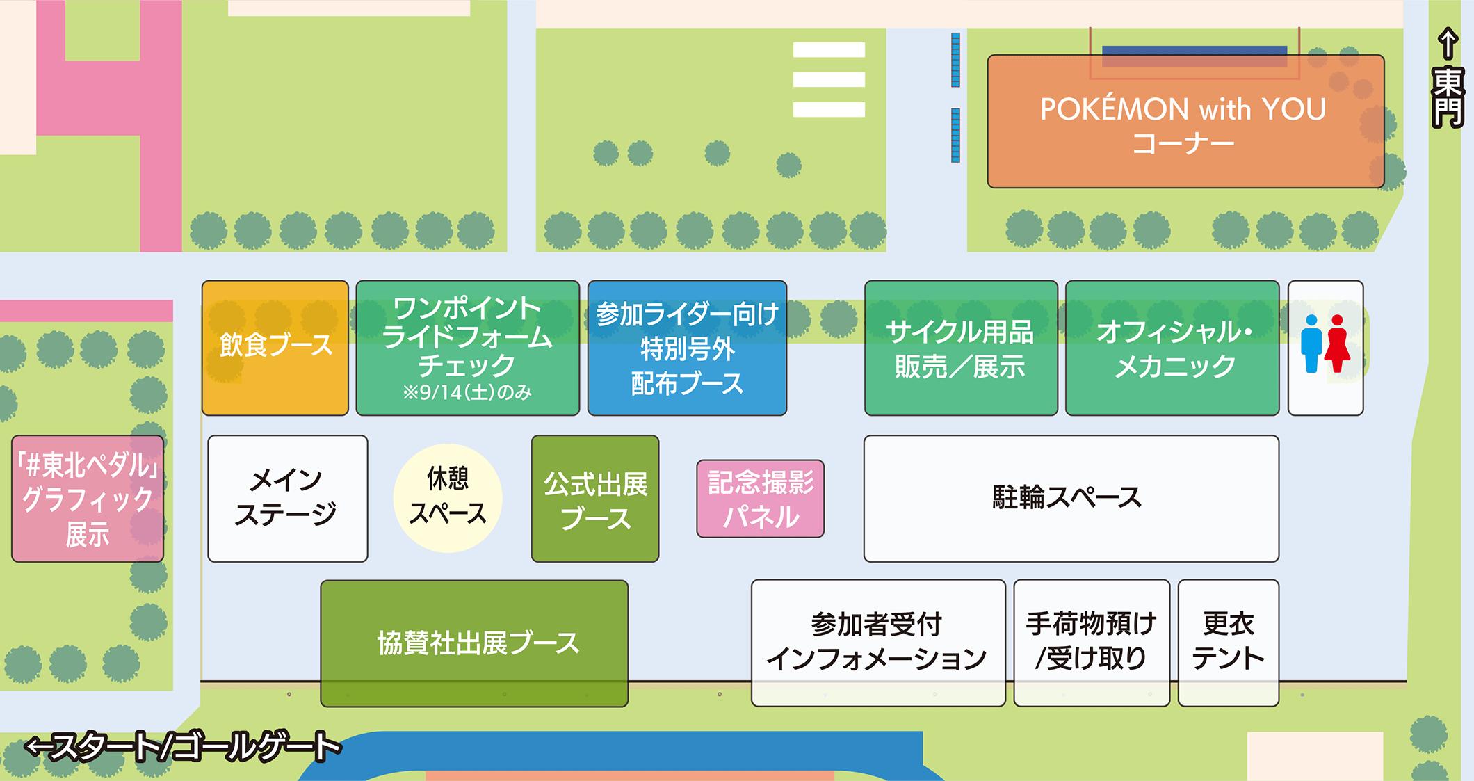 ツール・ド・東北 2019の会場マップ画像