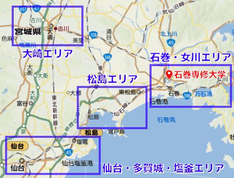 宿泊施設(石巻専修大学周辺)の地図