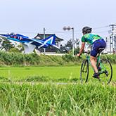 航空自衛隊松島基地ブルーインパルス周遊ライド 距離:約24km 獲得標高:約90m