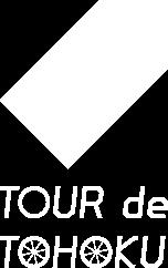 Tour de TOHOKU ロゴ