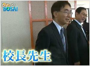 東日本大震災<br>被災者に学ぶ 校長先生