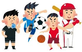 働く人「スポーツ」編