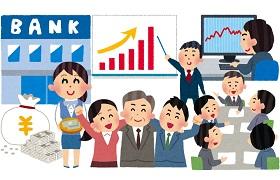 働く人「金融・ビジネス」編