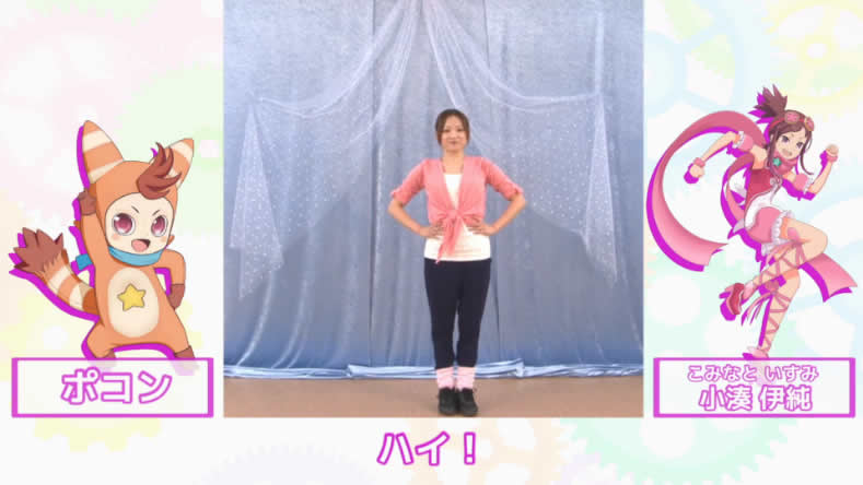 リズムダンス(1)