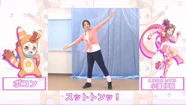 リズムダンス(2)