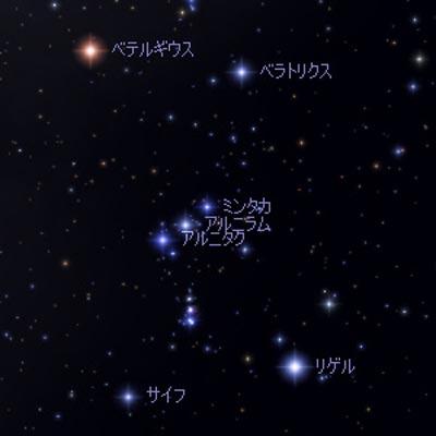 恒星(こうせい)