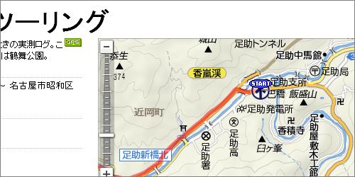 GPSインポート