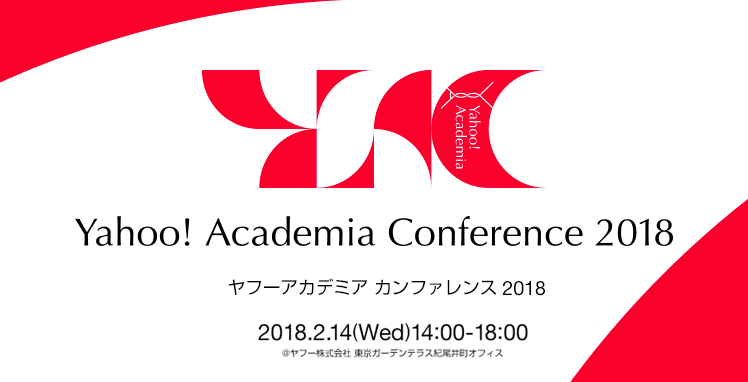 Yahoo! Academia Conference 2018