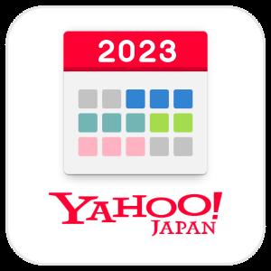 Yahoo!カレンダーアイコン