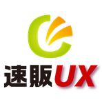 速販UX イメージ画像