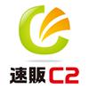 速販C2 イメージ画像