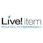 Live! item - ページ&メルマガ作成ツール イメージ画像