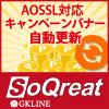 SoQreat(ソクリエイト) イメージ画像