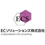 ECソリューションズ株式会社 イメージ画像