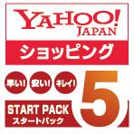 Yahoo!ショッピングスタートパック店舗制作一式 イメージ画像