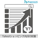 Yahoo!ショッピング内SEO対策 イメージ画像