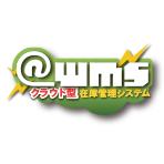 クラウド在庫管理システム @wms(倉庫管理システム) イメージ画像