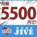 月額5000円ぽっきり制作 イメージ画像