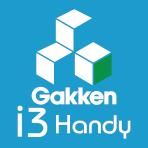 Gakken i3 Handy(出荷検品システム) イメージ画像