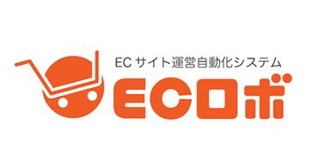 ECロボ イメージ画像