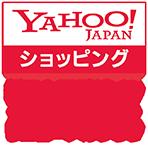Yahoo!ショッピング新ストアデザイン・リニューアル一式(ヤフー特別価格) イメージ画像
