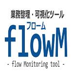 flowM イメージ画像
