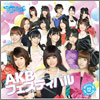 AKB48/AKBフェスティバル