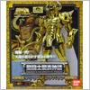 黄金聖衣(ゴールド)