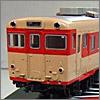 キハ58系急行型気動車