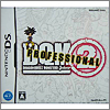 ドラクエモンスターズジョーカー2プロフェッショナル(DS)