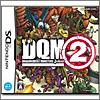 ドラクエモンスターズジョーカー2(DS)