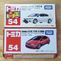 【即決】1500円以下のおもちゃ、ゲーム