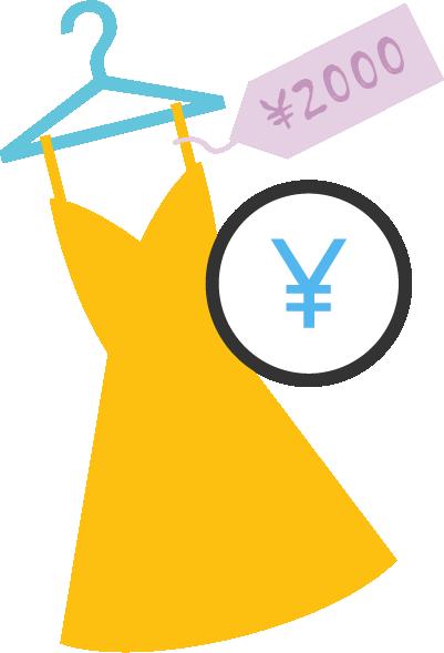 ドレスを売ったイラスト