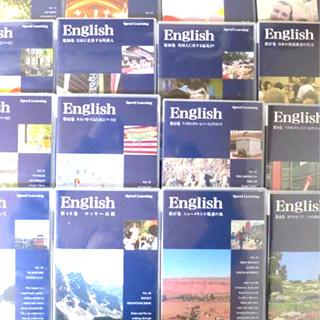 英語学習教材
