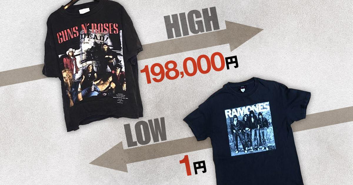 【HIGH & LOW】セレブ向け? 超高額ロックTシャツを発見!