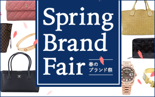 春のブランド祭 ロレックス、オメガなど良い品をお手ごろ価格でそろえる - ヤフオク!